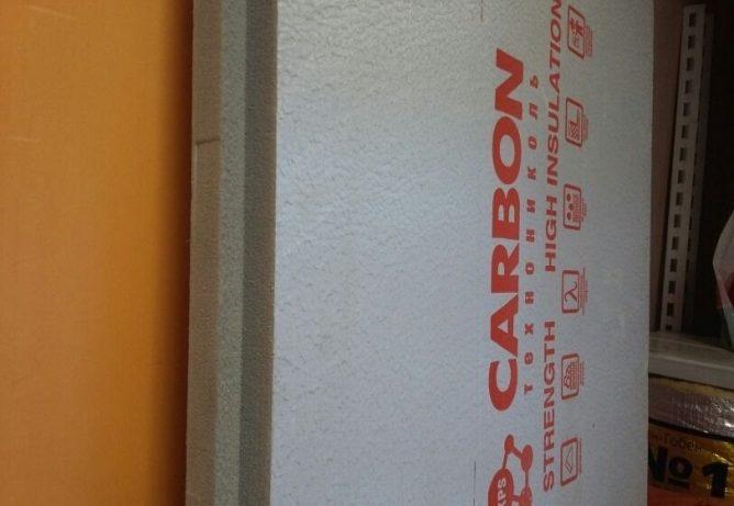 Пластины Карбона