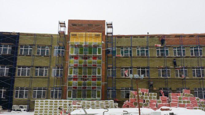 Утепление здания
